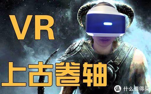 vr初体验 篇二:VR游戏真的那么好玩吗?给介绍一点呗