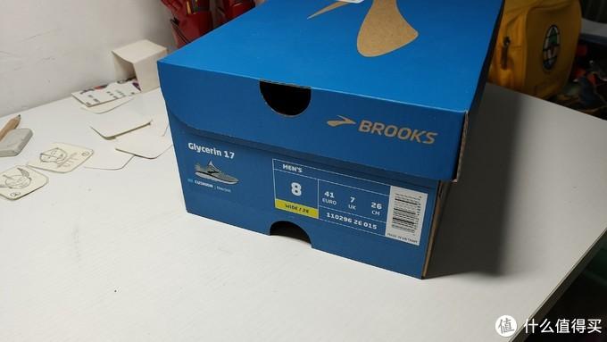 ▲图3    17的鞋盒