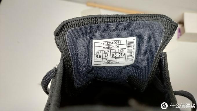 ▲图28    鞋标