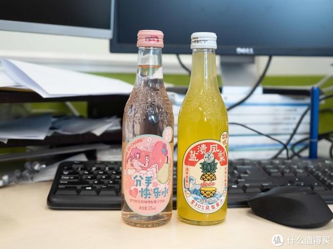 2021年货季,回忆小时候的味道——现在还能喝到的老字号饮品大推荐!