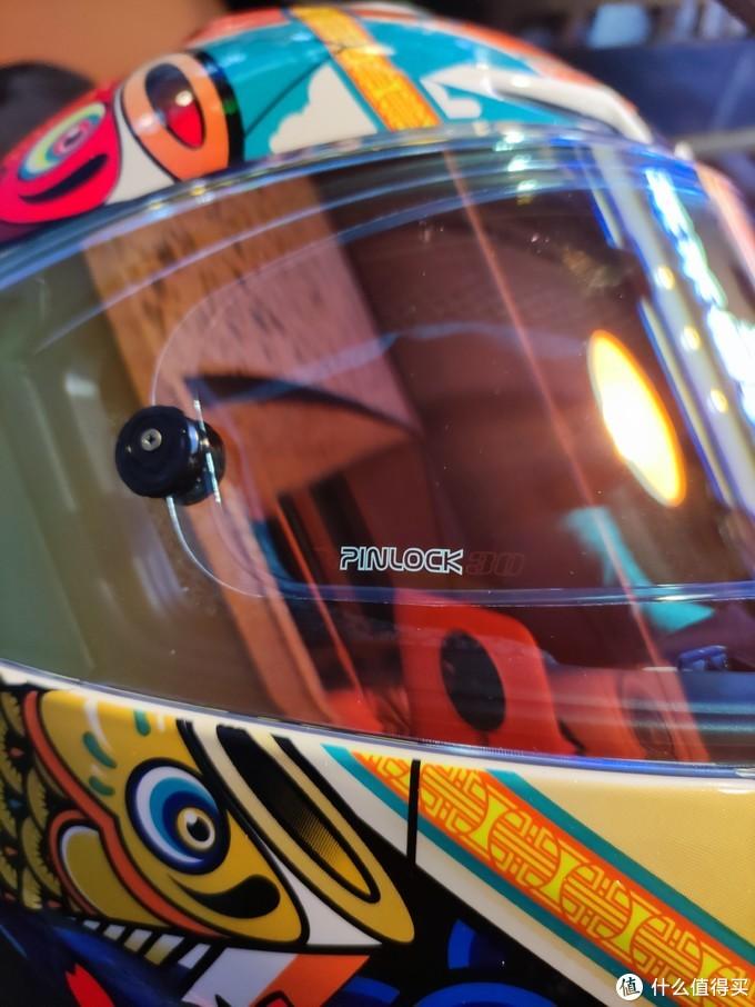 摩雷士 R50 ---- 锦鲤 & 高达