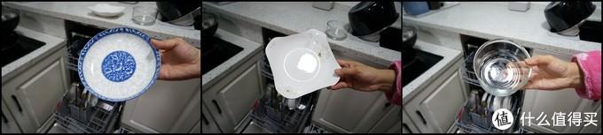 盘子和碗洗的非常干净,由于高温烘烤的原因,盘子表面也没有残留的水分。
