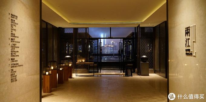 """不但是IHG旗舰,更拥有最值得去的酒吧?重庆丽晶酒店""""两江吧""""体验"""
