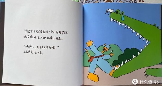 三宝妈妈每月一份原创书单:新春将至,这10本好书可以作为礼物送给孩子~