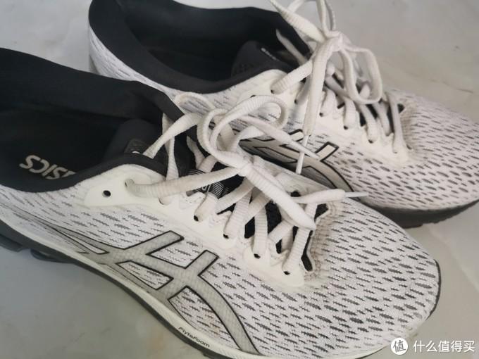 2020买了多少双鞋子,哪双更值得推荐。