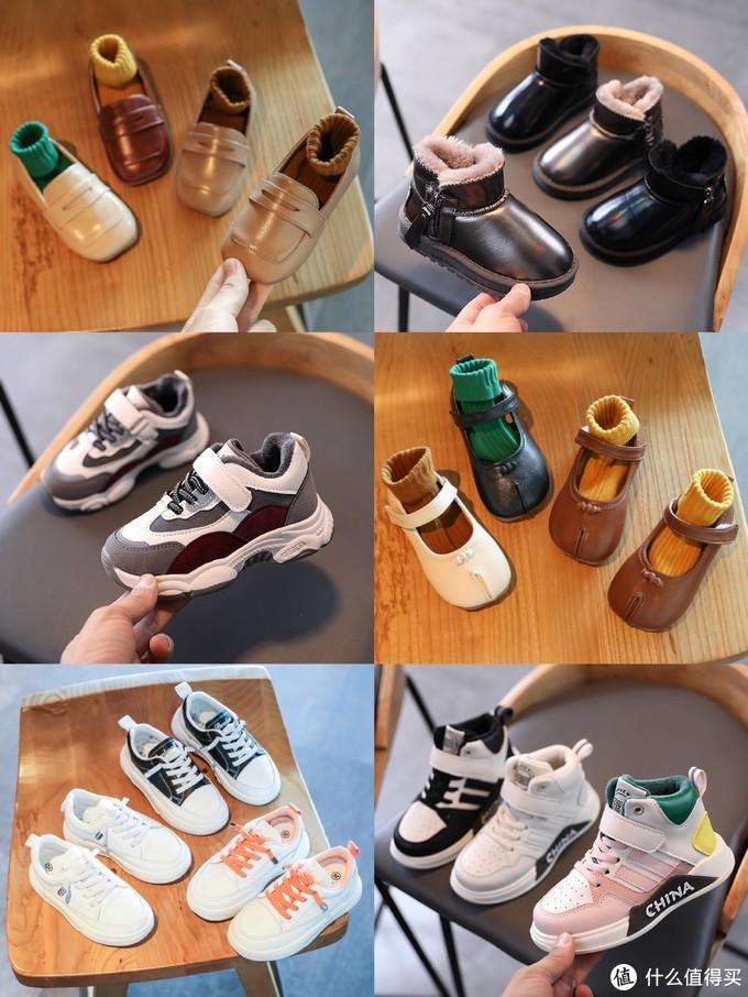 1688婴童冬款棉鞋宝藏店铺,好看好穿好暖