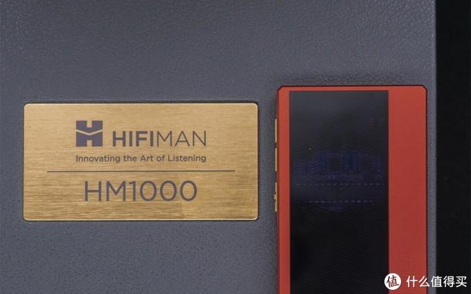 引领便携播放器新形态HIFIMAN HM1000体验