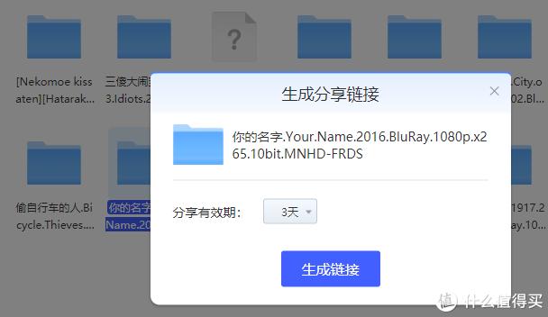 网盘用户升级私有云——使用极空间Z2打造家庭数据中心