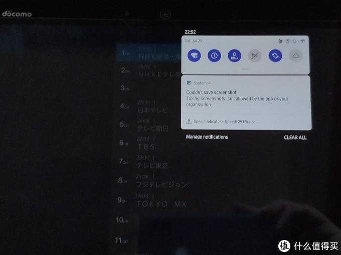 TV app界面无法截图