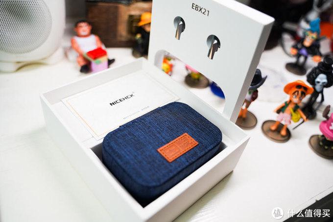这是款甜品级的平头塞:NICEHCK EBX21开箱体验