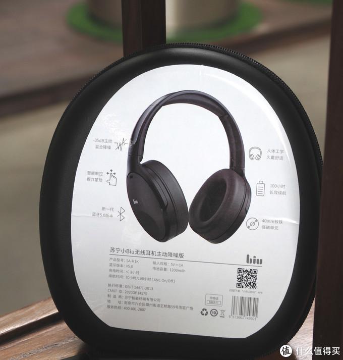 好用不贵,真香!苏宁小Biu智能门锁 / 小Biu无线耳机主动降噪版使用体验