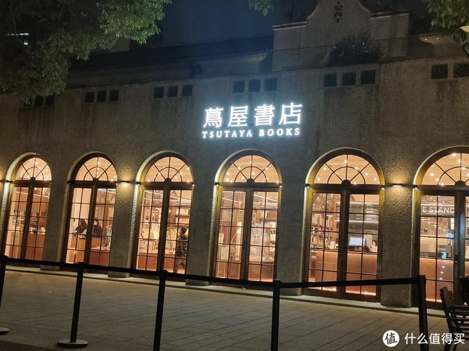 不止是网红书店!上海茑屋文具柜赏析~