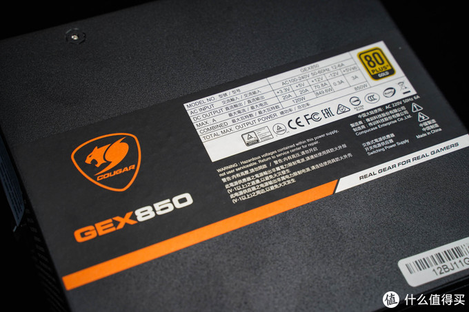 年底吃顿饺子!骨伽魔影i7机箱GEX金牌850W电源装机