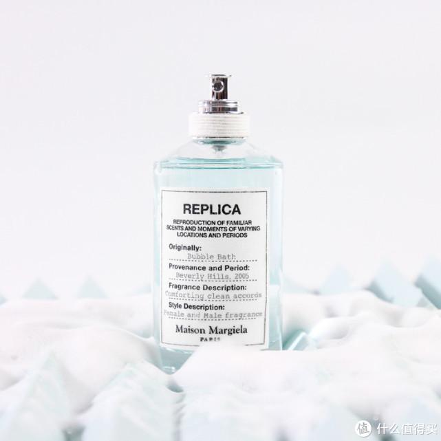 马丁·马吉拉MMM 泡泡浴 一款有洗澡既视感的香水