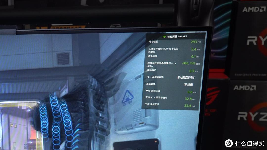 探究系统延时!360Hz显示器!还有ROG纯白RTX3070!