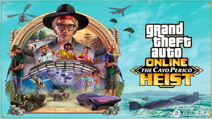 GTA6要来?只是新DLC:为了新DLC入手白菜固态硬盘