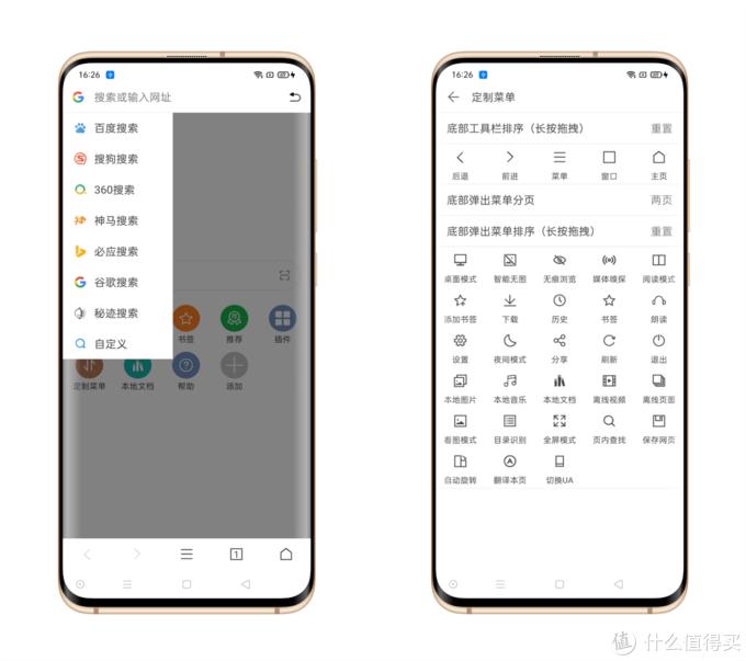 6000字大长篇!16款精心挑选的安卓app,安装后就不想卸载了(附下载链接)