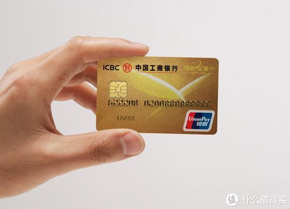 深度解析:信用卡如何查询预审批额度,有额度能百分百下卡吗?