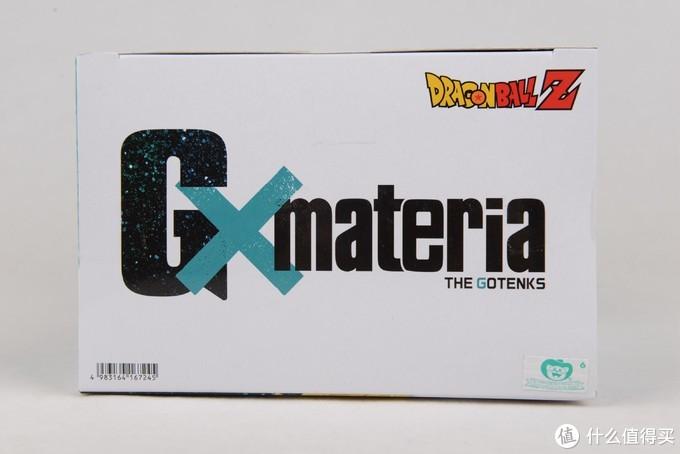 万代 眼镜厂 GXmateria 龙珠Z 悟天克斯和幽灵小鬼