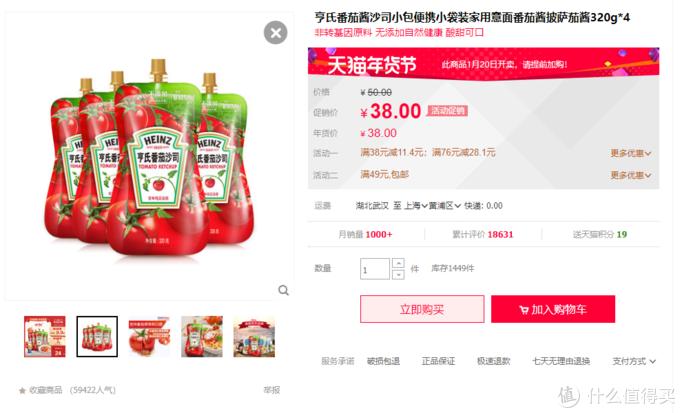 连锁快餐,12家值得收藏的供应商天猫京东店铺