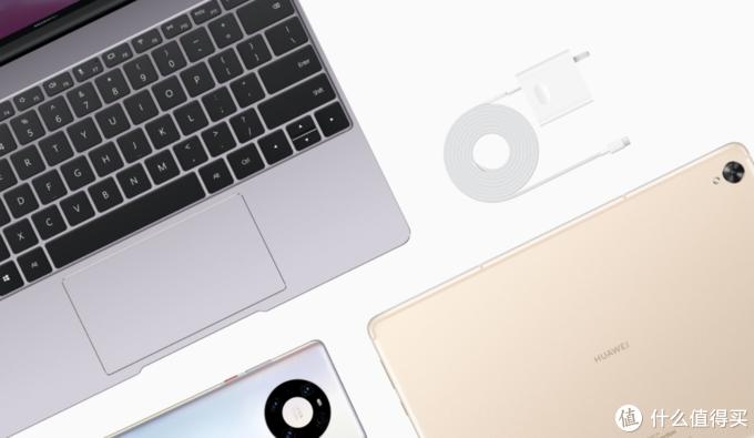 不止处理器升级,春节红包还能这样玩:华为MateBook 13/14 2021款登场