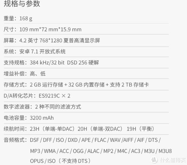 干货详评:新品山灵M3X与一些易推、难推耳机们的搭配