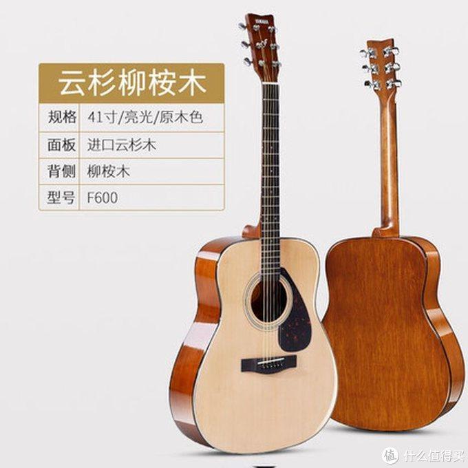 音乐老湿经验之谈:零基础新手怎么选入门吉他?吉它小白必看的全网最全品牌推荐!干货满满千万别错过!