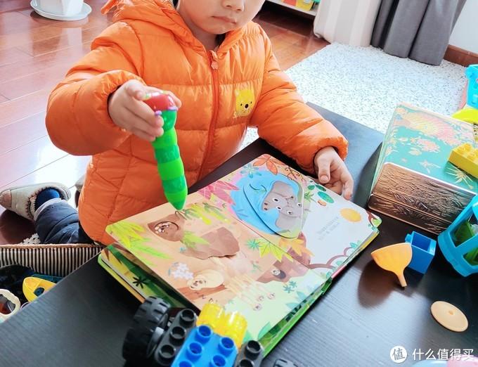 """中英文启蒙一""""笔""""搞定,宝宝早教的好选择 - 小彼恩毛毛虫点读笔"""