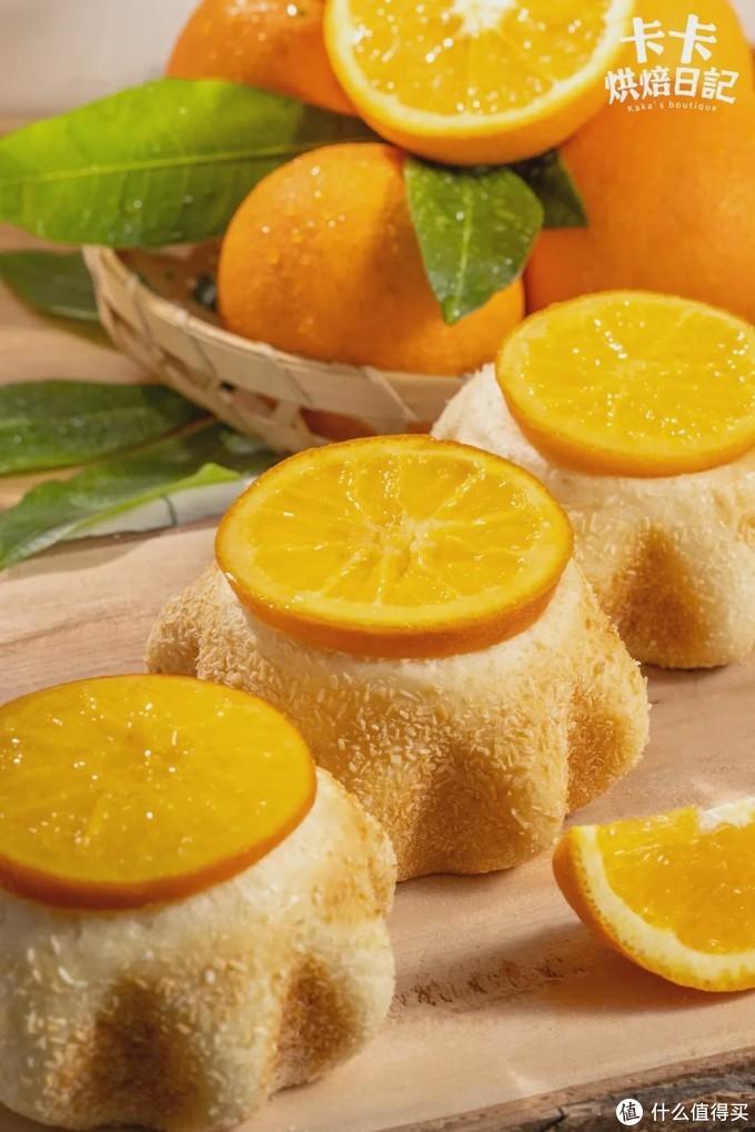 橙香卡仕达星星包