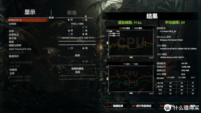 5K 预算就能买到的性价比游戏本,机械革命 Z3 Air 深度测评