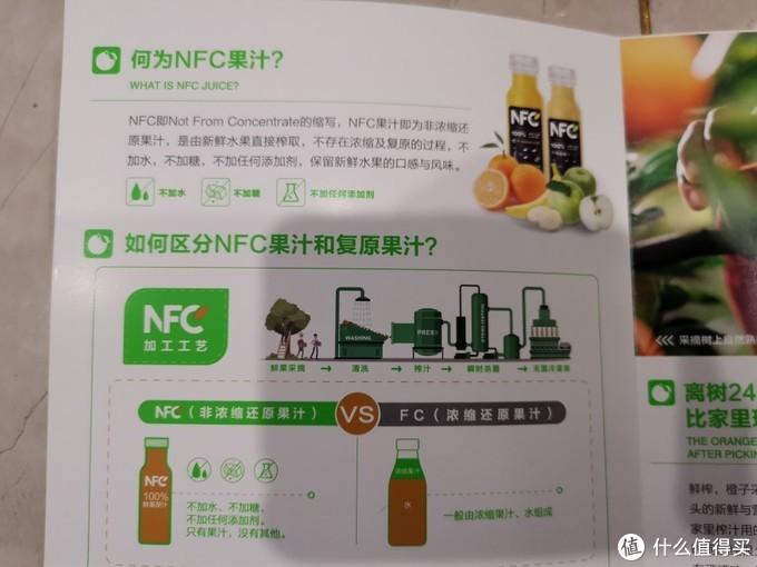 农夫山泉17.5℃橙子
