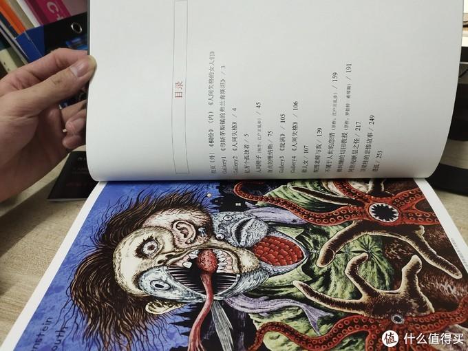 18岁以上读者的睡前小读物,伊藤润二精选集