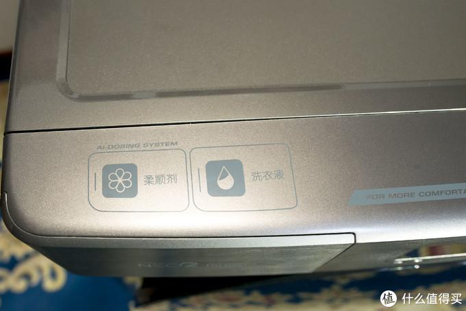用了7年的波轮退役了~ Neo 2 云米互联网洗烘一体机使用分享