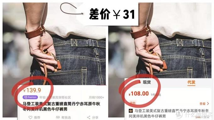 5家1688男装店铺分享!牛仔裤、潮牌、工装风、简约百搭都有!淘宝200万粉丝店铺都被挖出来了