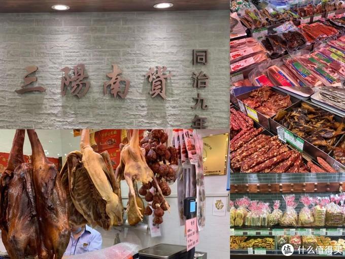 上海年货购物指南:价格良心、百元内买到爽!常年排队的老字号,都在这两条街!