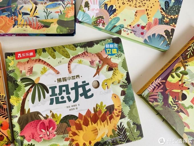 毛毛虫也有中文绘本了,一起点读起来吧