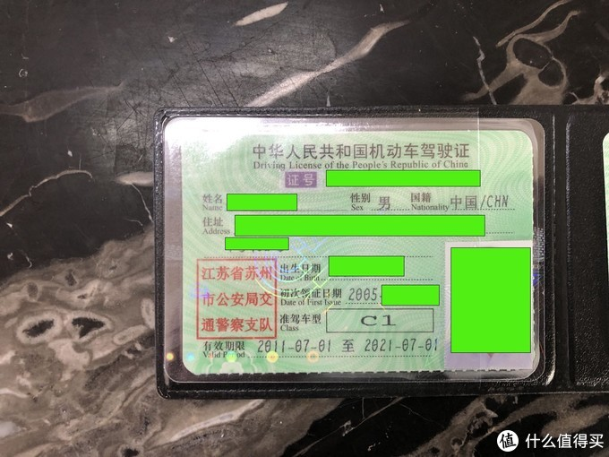 上海2天快速搞定摩托驾照方法分享