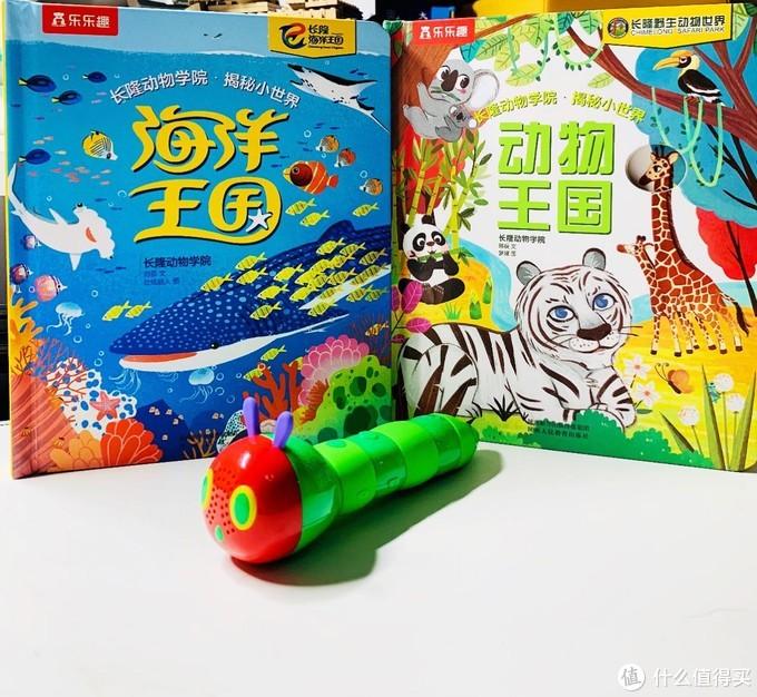 中英双语发声点读,帮助孩子攻克语言的神器,语言启蒙必备!——测评毛毛虫点读笔