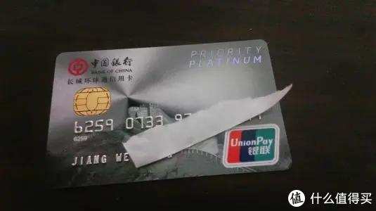 目前最好申请的信用卡有哪些?中行、工行首当其冲!