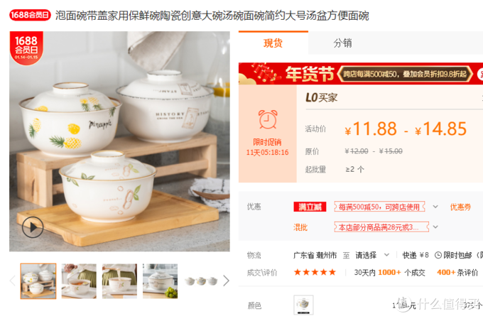 推荐5家1688好店!专营高颜值餐厨茶具,最低2块5,再不逛宜家muji