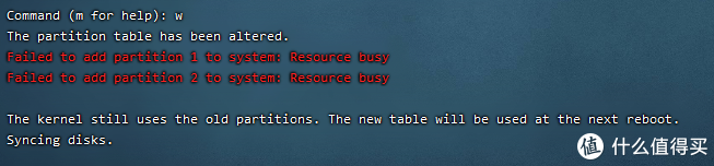 提示系统繁忙,下次启动后同步磁盘,其实已经分好了