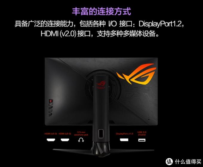 """华硕推出ROG XG27AQ""""绝景""""显示器:2K 170Hz,95% DCI-P3色域"""