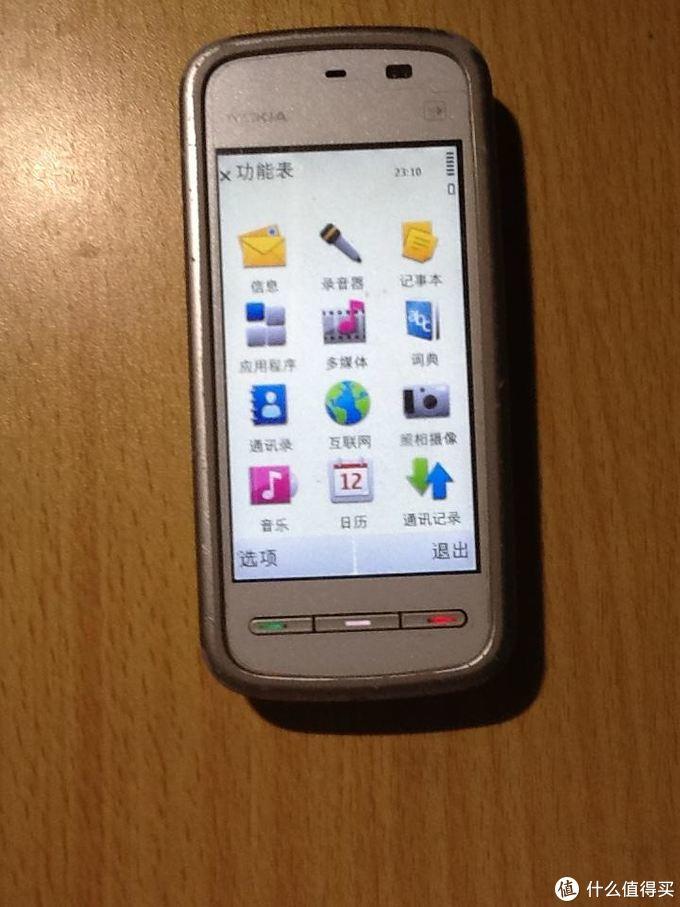 从诺基亚、苹果到红米,盘点用过的低配智能手机