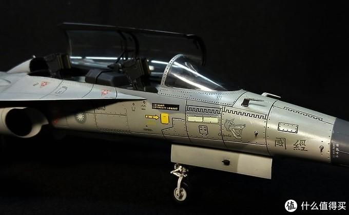 我的小收藏AFV 1/48 F-CK-1D 经国号战斗机