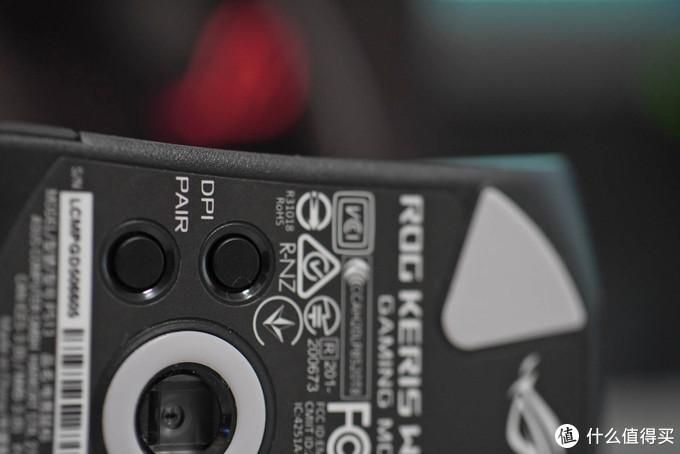 ROG月刃无线版开箱体验——首款采用ROG自研微动,手感轻盈、握持舒适