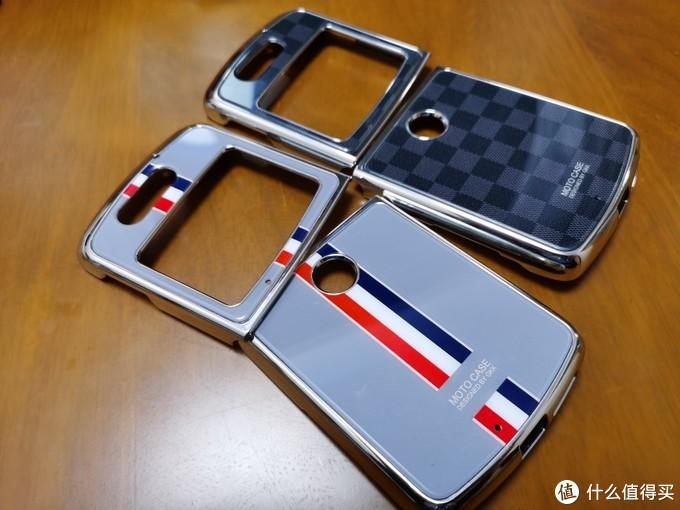 只剩这两个手机壳,证明它来过