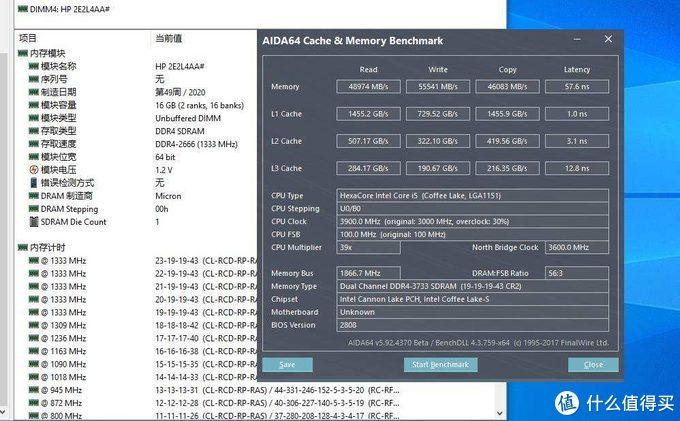"""一言不合就""""超频"""",惠普V6内存条上手实测:轻松上4000MHz"""