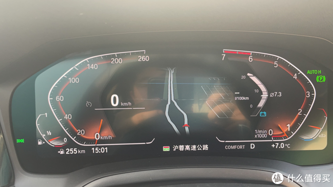南京宝马325Li耀夜提车用车记