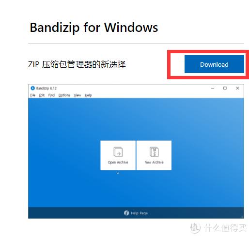 Bandisoft - Bandizip, Honeycam, Honeyview