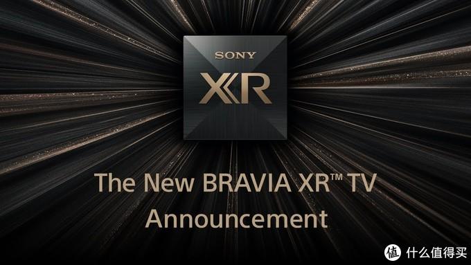 索尼的新XR芯片